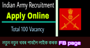 Indian Army Recruitment 2019 Soldier GD (Women Military Police)