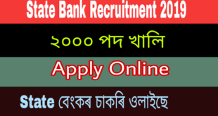 SBI Recruitment 2019 post of PO Total 2000 posts Apply Online