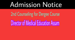 Admission Notice 2nd Counseling for degree in optometry course Session 2019