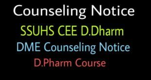 SSUHS CEE D.pharm Counseling Notice 2019
