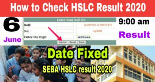 how to check hslc result 2020