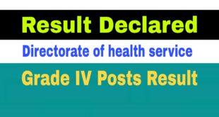 DHS Assam Grade IV Result 2020