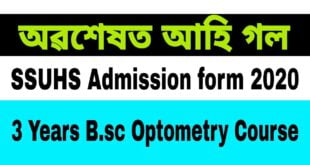 SSUHS Admission form 2020 B Sc optometry course
