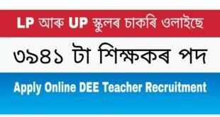 Assam DEE Teacher Recruitment 3941 posts 2020