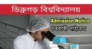 Dibrugarh University Admission Notice