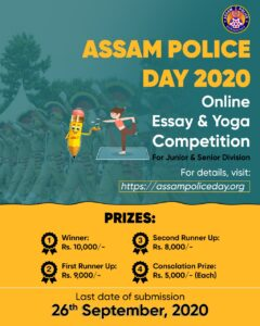 Assam police day 2020 Online Essay and Yoga competition
