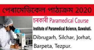 DTE Assam Admission into Paramedical courses 2020