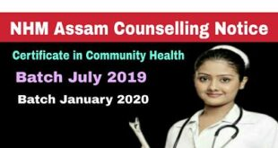 NHM Assam CCH Counselling notice