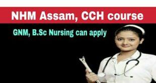 NHM Assam CCH Course 2021