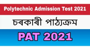 Assam Polytechnic Admission Test and Modern Office Management 2021