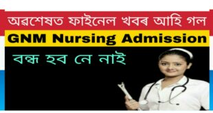 Withdrawal of the single entry level for Nursing proposal
