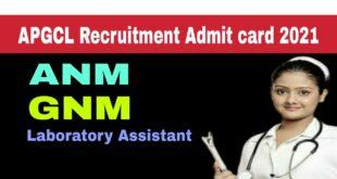APGCL Recruitment Admit Card 2021