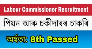 Labour Commissioner Assam Peon and Chowkidar Recruitment 2021