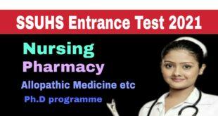 SSUHS Entrance Test