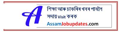 AssamJobupdates.com – Assam Career job, Assam latest job news