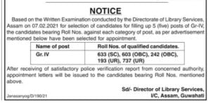 Directorate of Library Services Recruitment Assam Recruitment Result 2021