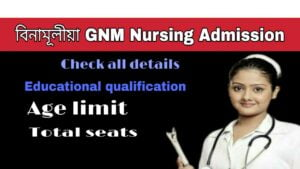 IOCL Digboi GNM Nursing Admission