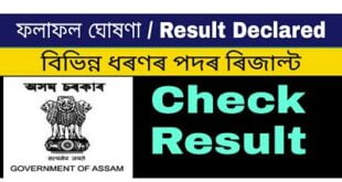 Commissionerate of Labour Assam Result 2021