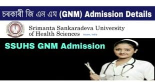 SSUHS GNM Nursing Admission