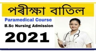 AIIMS B Sc (H) Nursing and BSc Paramedical Course Admission 2021