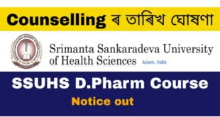 SSUHS D.Pharm Counselling 2021 date & notice out