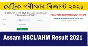 SEBA HSLC Result 2021