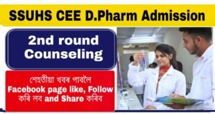 SSUHS D Pharm course 2nd Counseling 2021