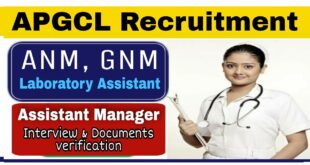 APGCL Recruitment Documents and Personal Interview 2021