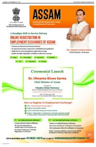 How to Register in Employment Exchange