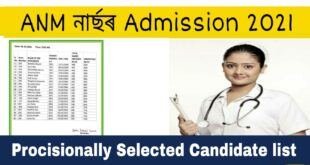 Indian Red Cross Society ANM Nursing Admission 2021