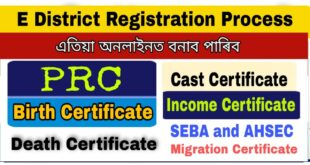 Assam E District and PRC Online Apply process